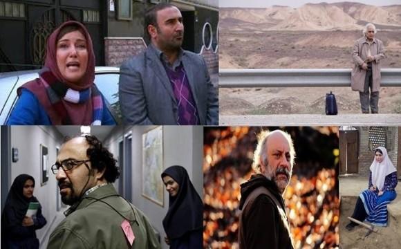 جشنواره مستقل فیلم ایرانی