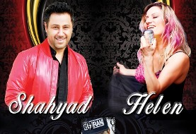 Shahyad and Helen Live in Thanksgiving Eve Concert, Hosted by Tehran