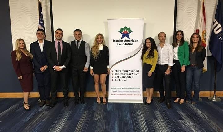 جلسه عمومی بنیاد ایرانی آمریکاییهای فلوریدا