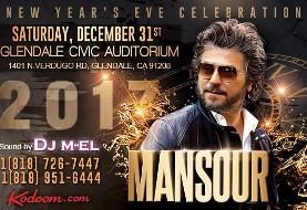 منصور در شادترین پارتی و کنسرت شب سال نو ایرانی