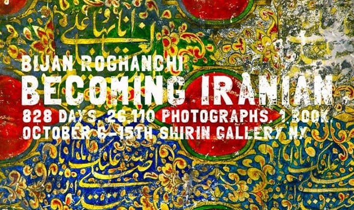 Bijan Roghanchi's Book Launch: Becoming Iranian
