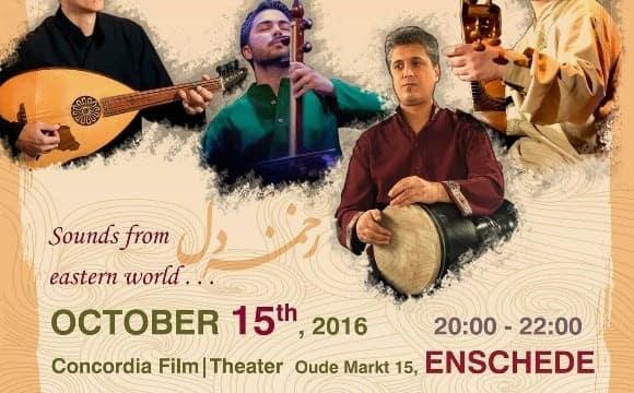 زخمه دل: کنسرت استاد حسین علیزاده و کوارتت موسیقی ایرانی