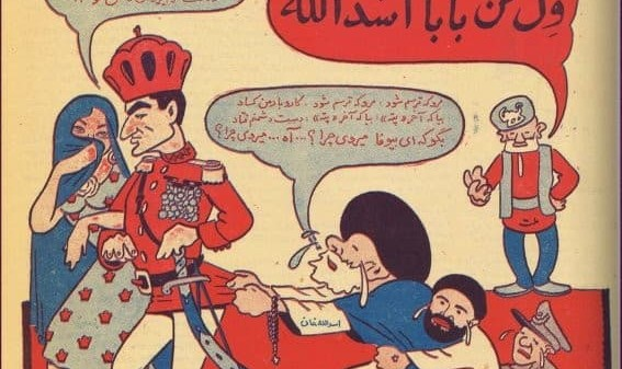 Why was Towfigh Satirical Banned? by Dr. Abbas Towfigh, with Light Reception