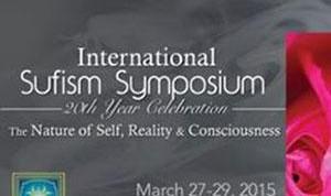کنفرانس بین المللی تصوف