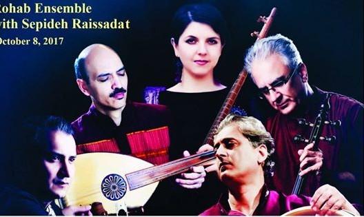 کنسرت گروه رهاب با آواز سپیده رئیس السادات