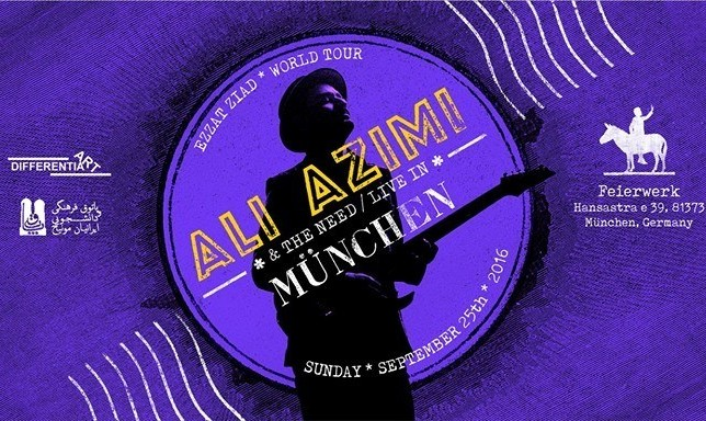 Ali Azimii and The Need Concert: Ezzat Ziad World Tour