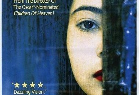Persian Flagship Film Club: Baran