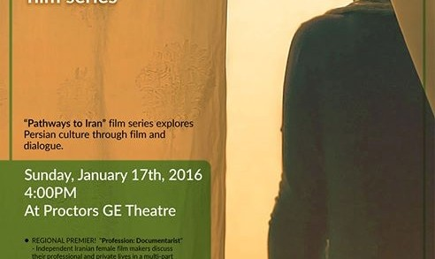 بررسی سینما و فرهنگ ایران همراه پذیرایی: نمایش فیلم حرفه، مستندساز