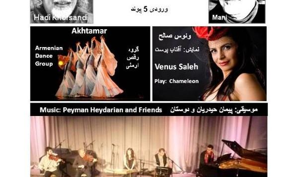 برنامه سالانه بنیاد ژاله اصفهانی: اعلام برنده جایزه شعر جوانان
