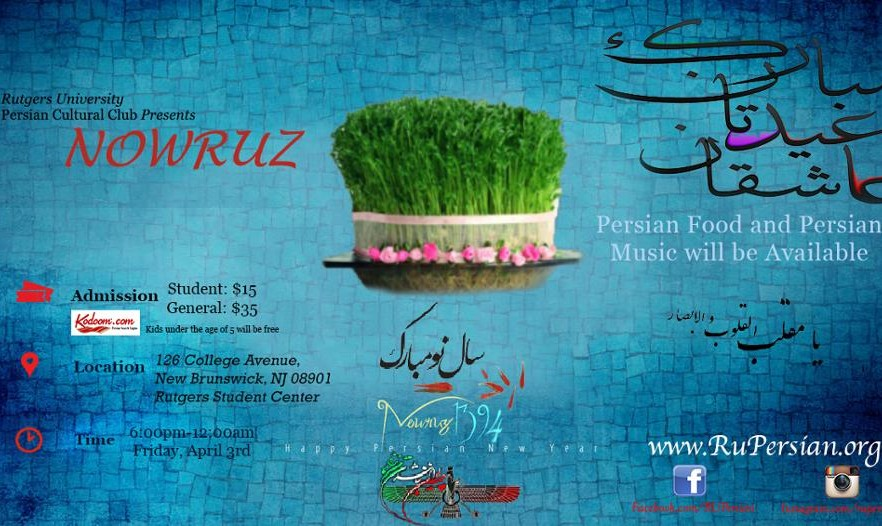 Nowruz 2015 Celebration, Food By Pars, Dj Mikhak Noghreie