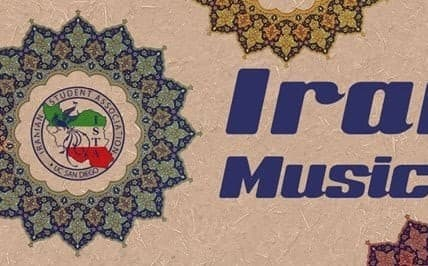 میزگرد و اجرای موسیقی ایرانی در دانشگاه کالیفرنیا، سن دیگو