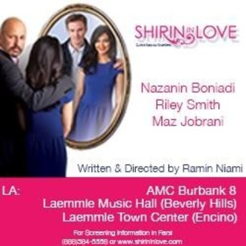 Shirin in Love Screening