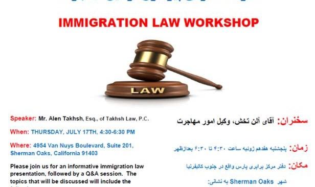 Immigration Law workshop. Speaker: Allen Taksh