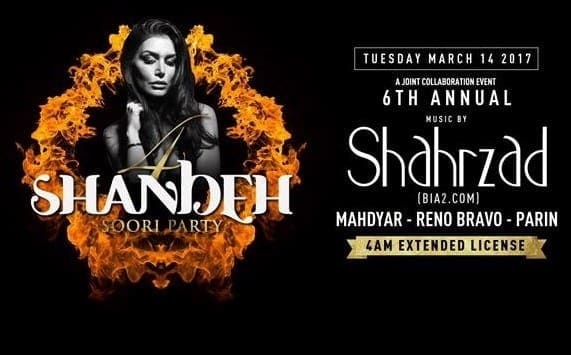 Annual 4 Shanbeh Soori Party Featuring DJ SHAHRZAD from Bia2