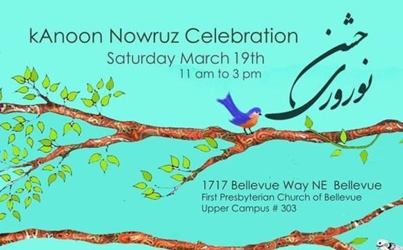 Nowruz 2016 Celebration