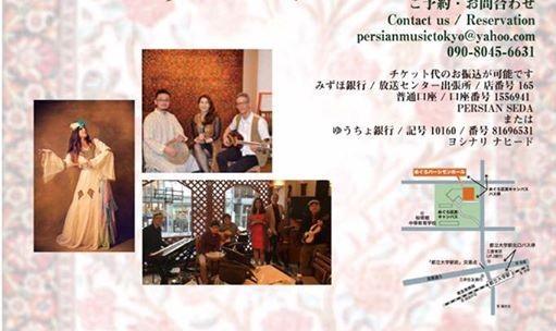 Persian Music Concert