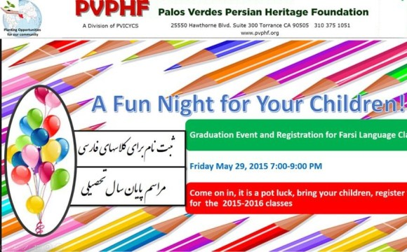 Open house for children farsi classes