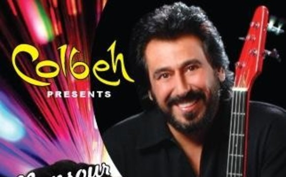 Shahram Shapareh & Mansour Live in New York