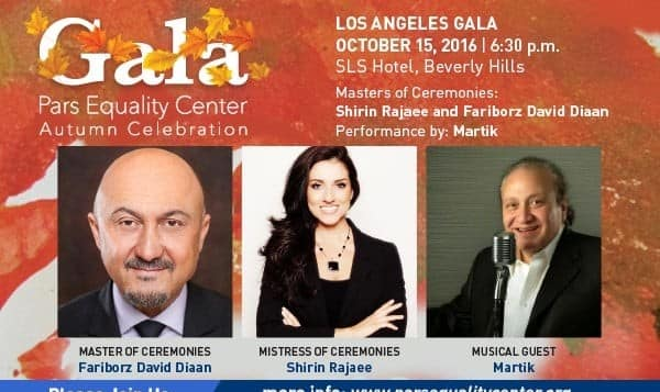 Autumn Celebration Gala in Los Angeles
