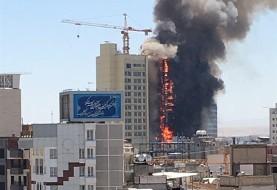 ویدئو / آتش سوزی در بزرگترین هتل مشهد