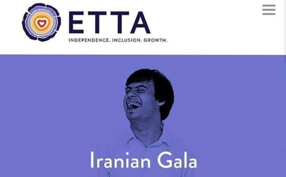 میهمانی سالانه ایرانی امریکاییهای یهودی اتا اسرائیل: برای کمک به معلولین بدنی یا ذهنی