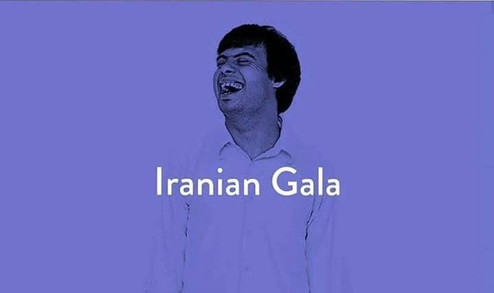 Etta Israel Annual Gala - Iranian American Division