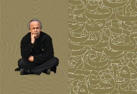 ابراهیم نبوی یک شب میهمان فیلادلفیا: طنز