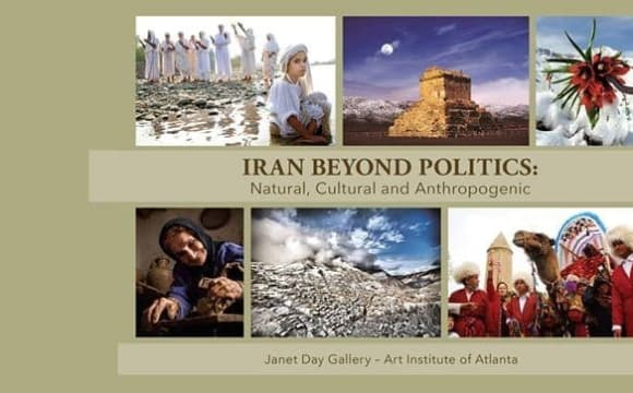 Iran Beyond Politics, Photo Exhibition by Maryam Ghadiri