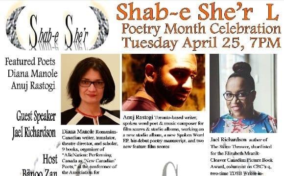Shab-e She'r Poetry Month Celebration