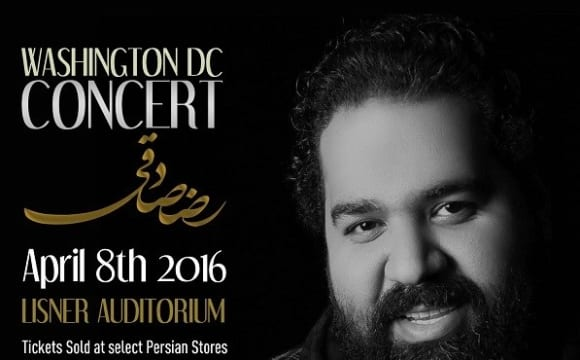 Reza Sadeghi: Live in Concert, Washington, DC