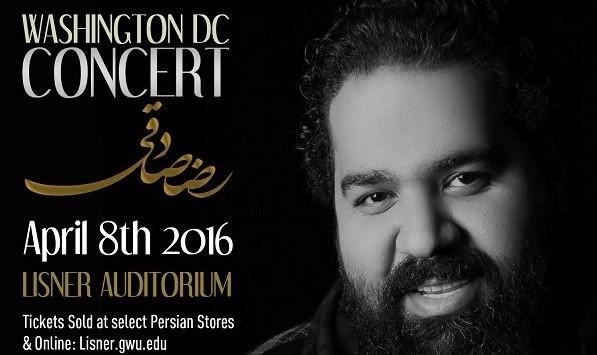 کنسرت رضا صادقی برای اولین بار در واشنگتن