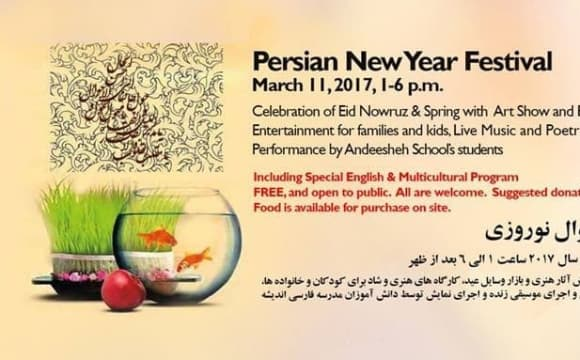 Persian New Year Festival