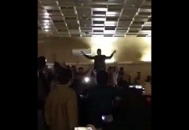 Iranian University Students Ignore Warnings Not to Dance (Video)