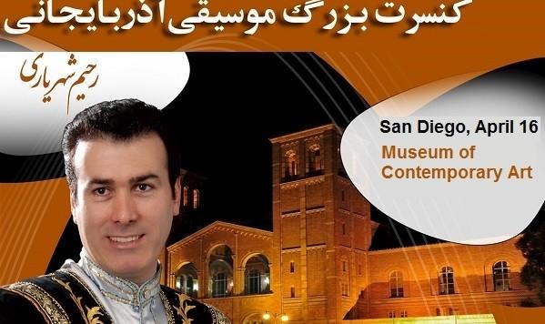 کنسرت بزرگ موسیقی آذربایجانی: رحیم شهریاری در سن دیگو