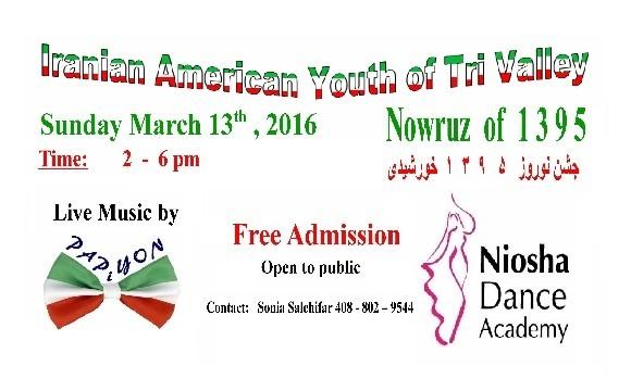 Papiyon at IAYTV Nowrooz Celebarations