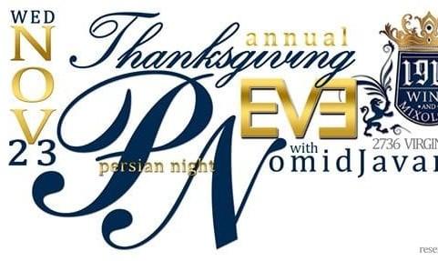 Thanksgiving Eve Persian Night