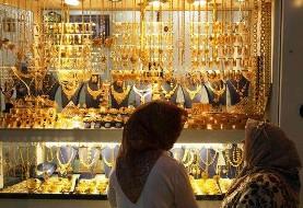 رشد قیمت انواع مسکوکات طلا در بازار آزاد تهران