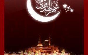 Ramadan Event with Dr. Kadivar and Iftar
