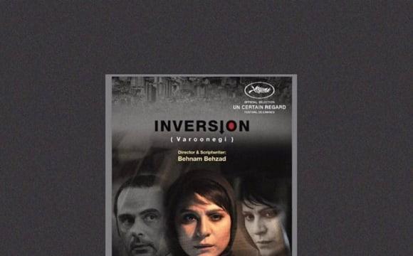 Varoonegi: ISTU's Persian Movie Night