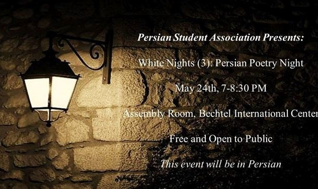 White Nights - Persian Poetry Night
