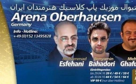 کنسرت محمد اصفهاني، شهرام شكوهي، محمد عليزاده، بنيامين بهادري