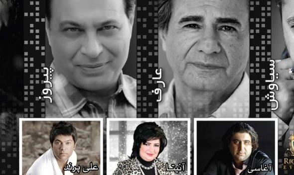 Nowruz 2014 in Tehran Club