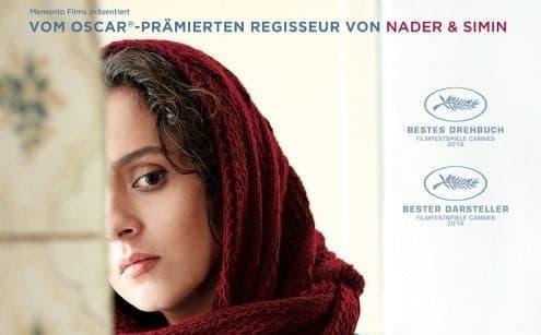 نمایش فیلم فروشنده ساخته اصغر فرهادی