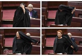 برقع پوشیدن یک سناتور استرالیایی در جلسه سنا برای تقاضای ممنوع کردن برقع در استرالیا