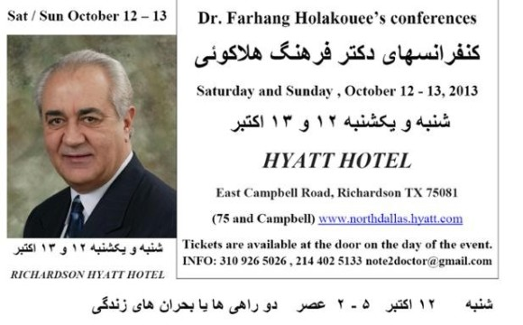 Dr. Holakouee's Conferences in Dallas