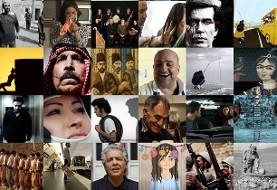 جشنواره فیلمهای ایرانی سانفرانسیسکو: بزرگداشت گوهر خیراندیش. آخرین فیلمهای مخملباف و بهمن قبادی