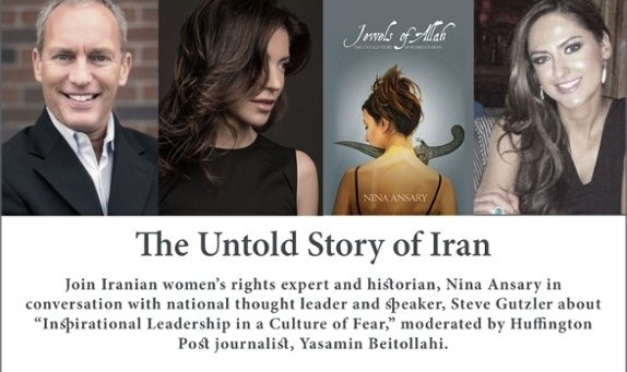 Dr. Nina Ansary, Inspirational Leadership In A Culture Of Fear