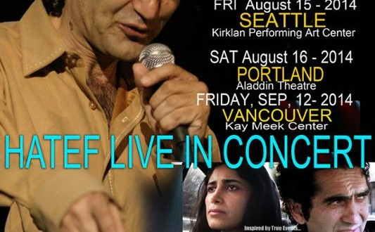 CANCELED: HATEF Live in Concert, Film screening: Traveler