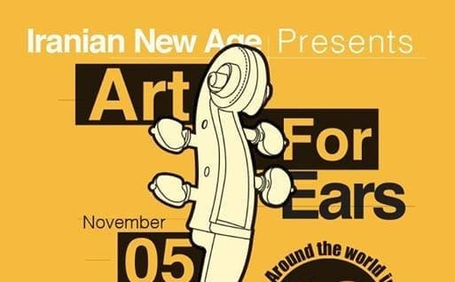 Art For Ears: Around The World In Eighty Minutes