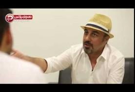 بدون تعارف با رضا عطاران: از سانسور صدای شجریان عصبانی ام